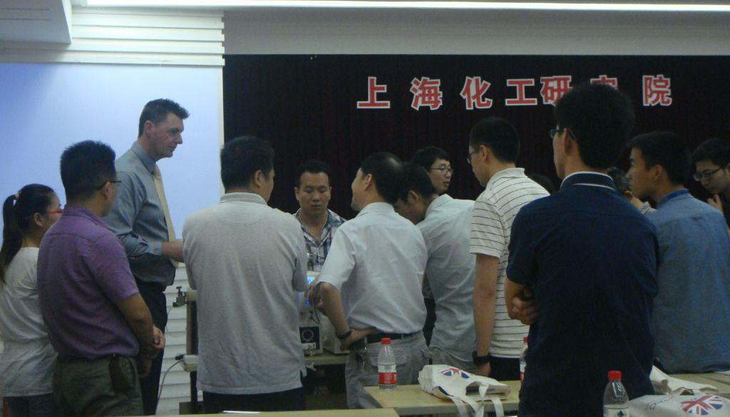 Shanghai-seminar-1