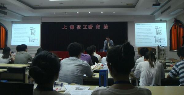 Shanghai seminar Dr John Murray Vapourtec