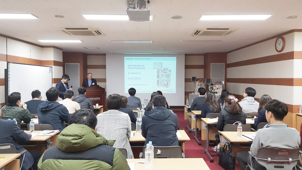 Seminar at Technopark, Daejeon.